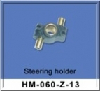 HM-060-Z-13 Steering holder
