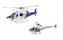 Radio controlled nitro gas engine helicopters