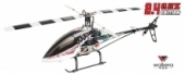 Walkera DragonFly 60B Helicopter RC models 3D Pitch adjusted